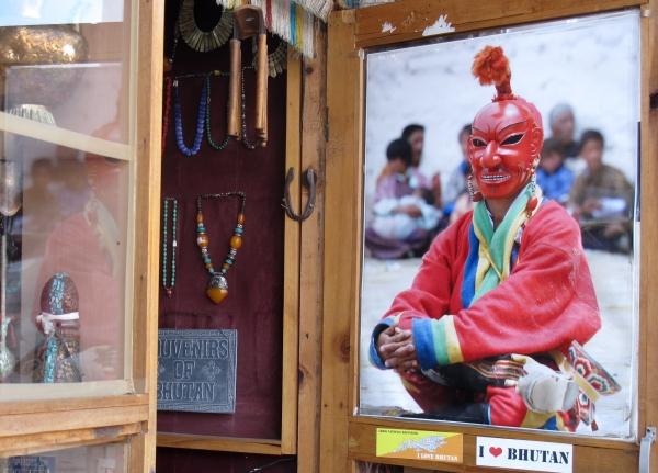 Von Mythen und Halbwahrheiten: Bhutan für BesserwisserInnen