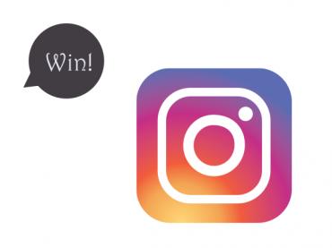 Give-Aways: Jetzt auch auf Instagram!