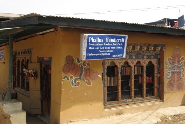Phallus Handicraft - deutlicher geht´s nicht. Foto: Doris